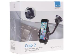 Автомобильный держатель Deppa Crab 2