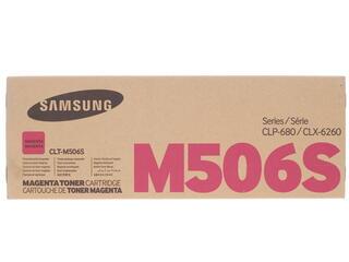 Картридж лазерный Samsung CLT-M506S