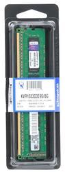 Оперативная память Kingston [KVR1333D3E9S/8G] 8 ГБ