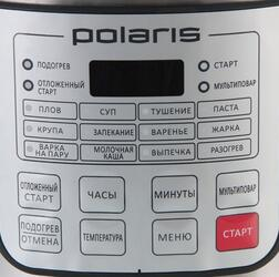 Мультиварка Polaris PMC 0513ADG серебристый, черный