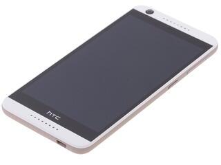 """5"""" Смартфон HTC Desire 626G DS 8 ГБ белый"""