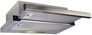 Вытяжка полновстраиваемая Simfer LEO серый