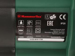 Пила дисковая Hammer CRP1300А