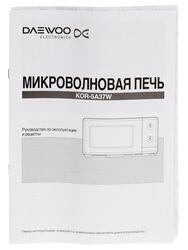 Микроволновая печь Daewoo KOR-5A37W белый