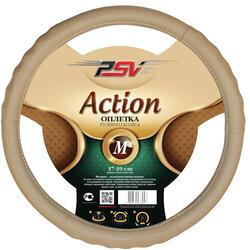 Оплетка на руль PSV ACTION Fiber бежевый