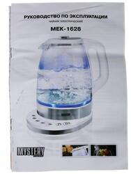 Электрочайник Mystery MEK-1628 белый