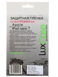 Пленка защитная для MP3 плеера LuxCase