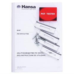 Электрическая варочная поверхность Hansa BHI67303