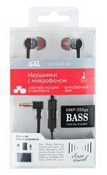 Наушники GAL HMP-550GA