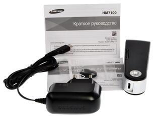 Беспроводная гарнитура Samsung HM7100