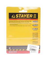 "Набор бит STAYER ""MASTER"" 2605-H10_z01"