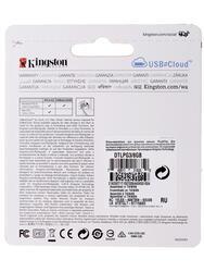 Память USB Flash Kingston DataTraveler Locker+ G3 DTLPG3 8 Гб