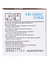 Картридж лазерный Kyocera Mita TK-580C