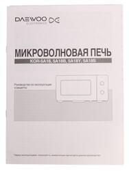 Микроволновая печь Daewoo KOR-5A18W белый