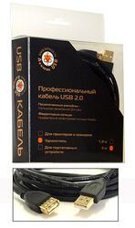 Кабель удлинительный Konoos USB - USB