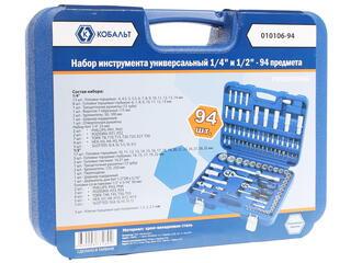 Набор инструментов КОБАЛЬТ 010106-94