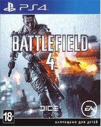 Игра для PS4 Battlefield 4