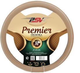 Оплетка на руль PSV PREMIER Fiber бежевый