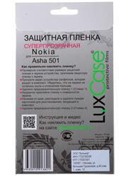 """3""""  Пленка защитная для смартфона Nokia Asha 501"""