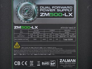 Блок питания Zalman LX 500W [ZM500-LX]