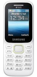 Сотовый телефон Samsung SM-B310 DuoS белый