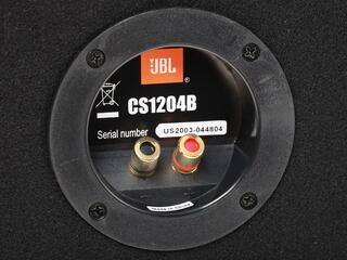 Автосабвуфер пассивный JBL CS1204B