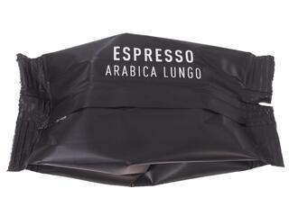 Кофе в капсулах CafePod Arabica Lungo