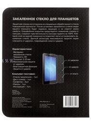 Защитное стекло для планшета Lenovo A5500