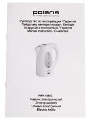 Электрочайник Polaris PWK 1885C белый