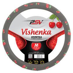 Оплетка на руль PSV VISHENKA серый