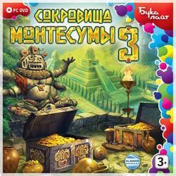 """[131966] Игра """"Сокровища Монтесумы 3"""" DVD"""