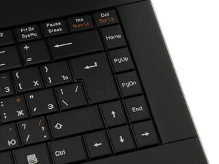 "14"" [Office] Ноутбук DNS (0134693) (HD)"