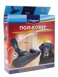 Насадка для пылесоса Topperr NU 2
