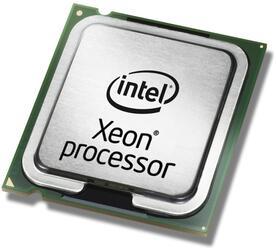 Серверный процессор Intel Xeon E5-1650 v2