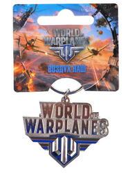 Брелок World Of Warplanes - Logo