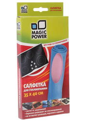 Салфетка Magic Power MP-502