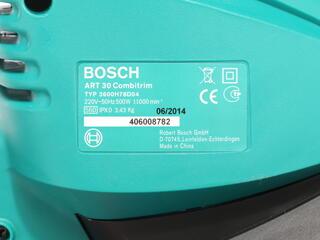 Триммер электрический Bosch ART 30 COMBITRIM