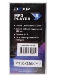 MP3 плеер DEXP X-8 синий