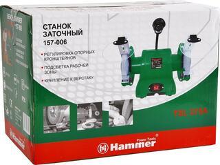 Точильный станок Hammer TSL375A+