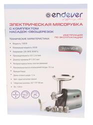 Мясорубка Endever MG-44 серый
