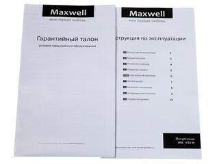 Йогуртница Maxwell 1430 белый