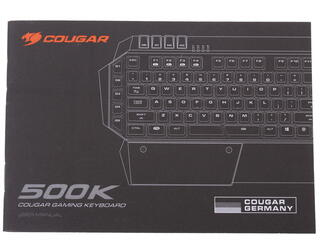 Клавиатура Cougar 500K