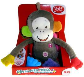 Интерактивная игрушка Yaki Обезьяна Чита мягконабивная