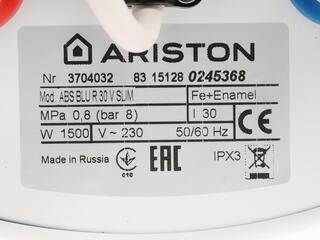Водонагреватель Ariston ABS BLU R 30 V Slim