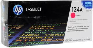 Картридж лазерный HP 124A (Q6003A)