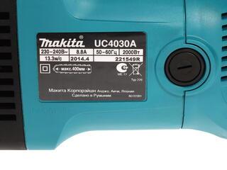 Цепная пила Makita UC4030A/5M