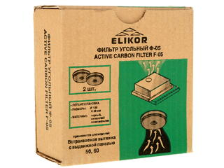 Набор фильтров ELIKOR Ф-05