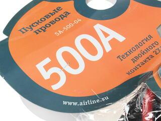 Cтартовые провода AIRLINE SA-500-04