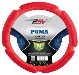 Оплетка на руль PSV PUMA красный