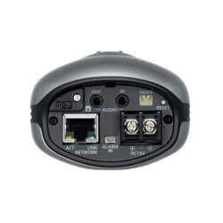 IP-камера Samsung SNB-5001P